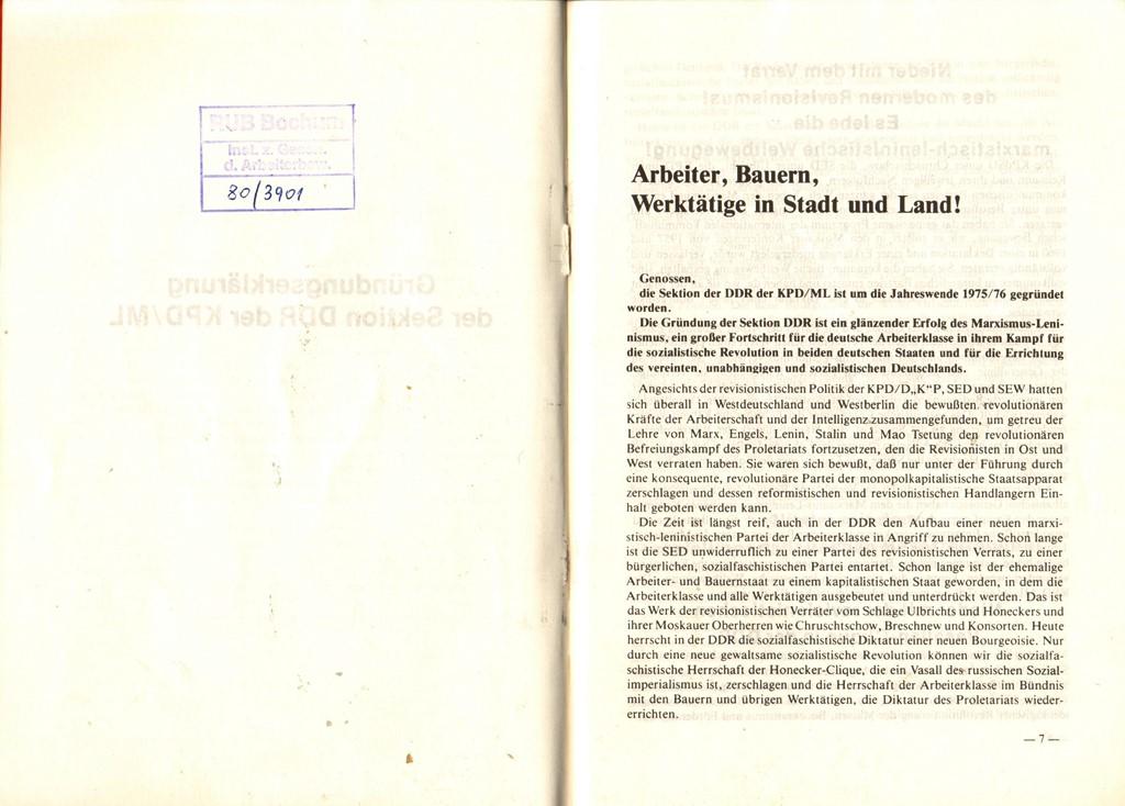 KPDML_1976_in_der_DDR_geruendet_05