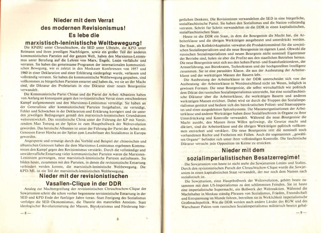 KPDML_1976_in_der_DDR_geruendet_06