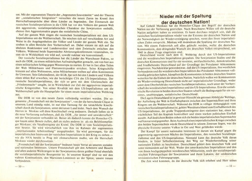KPDML_1976_in_der_DDR_geruendet_07