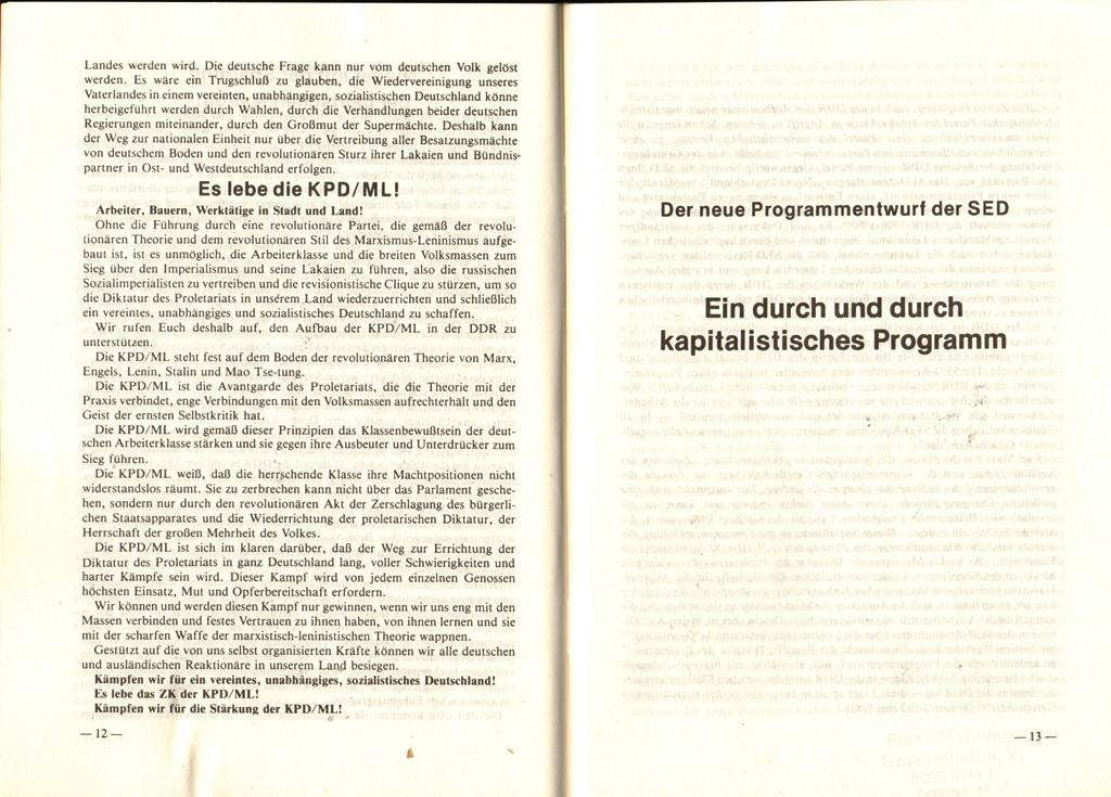 KPDML_1976_in_der_DDR_geruendet_08
