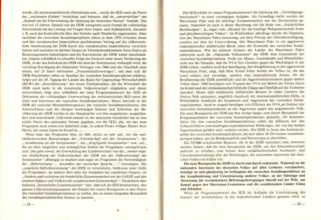 KPDML_1976_in_der_DDR_geruendet_16