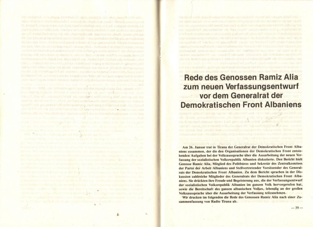 KPDML_1976_in_der_DDR_geruendet_21