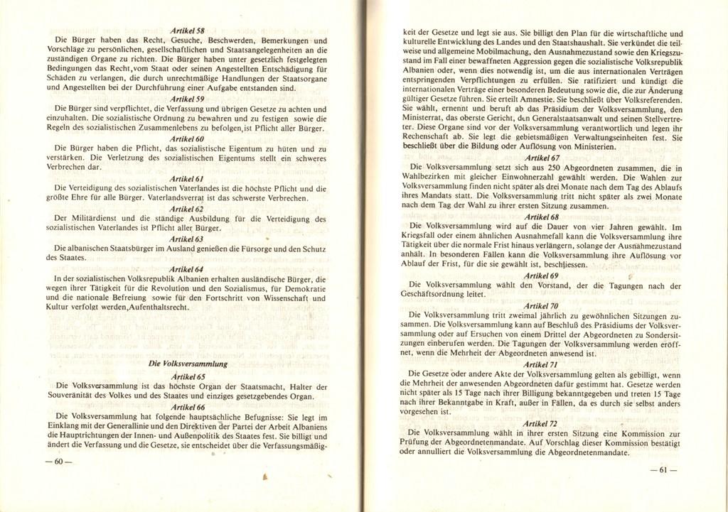 KPDML_1976_in_der_DDR_geruendet_32