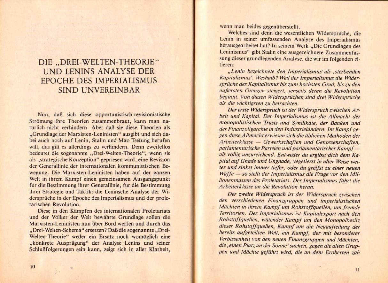 KPDML_1977_Kritik_der_3WT_06