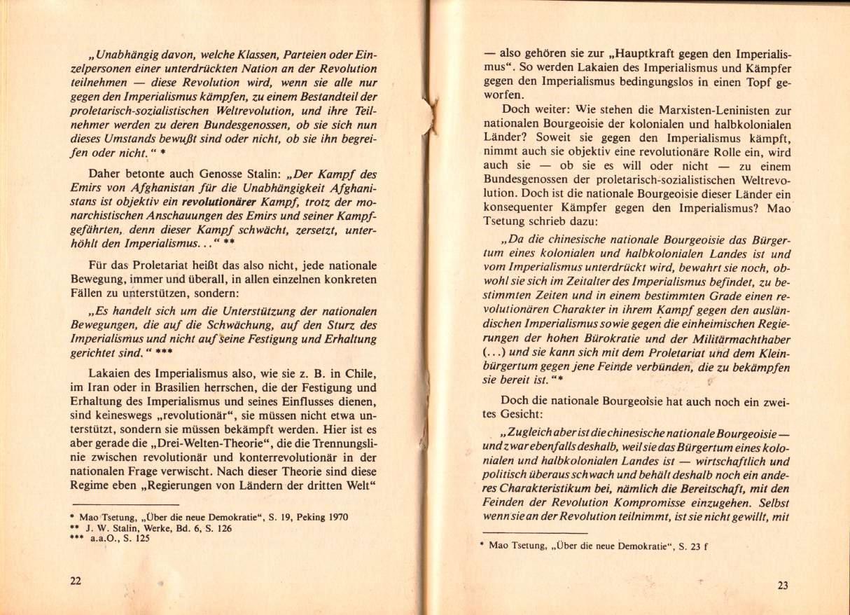 KPDML_1977_Kritik_der_3WT_12