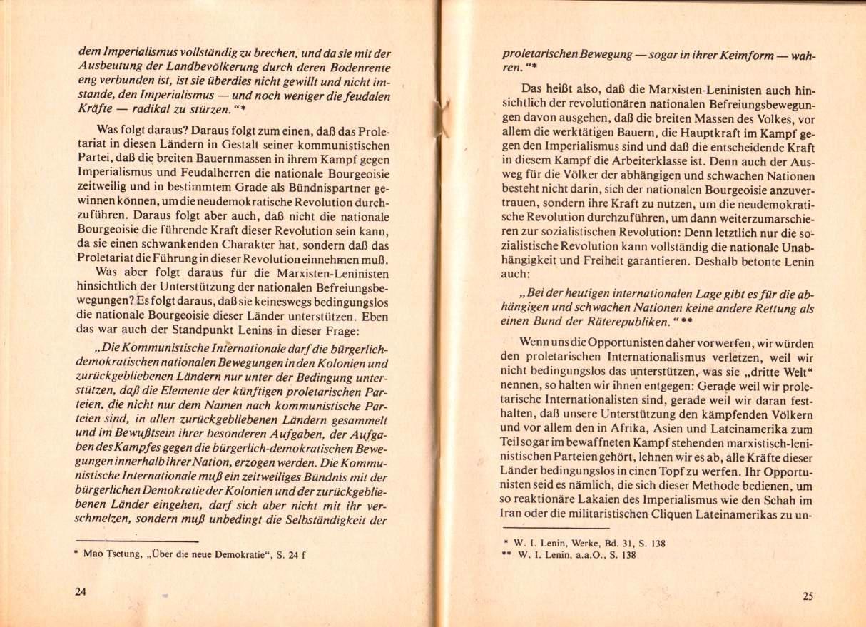 KPDML_1977_Kritik_der_3WT_13