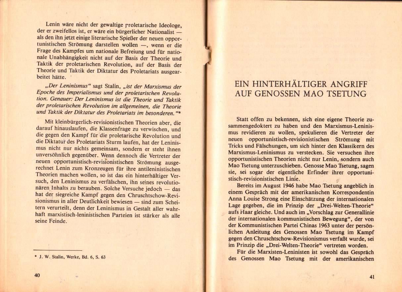 KPDML_1977_Kritik_der_3WT_21