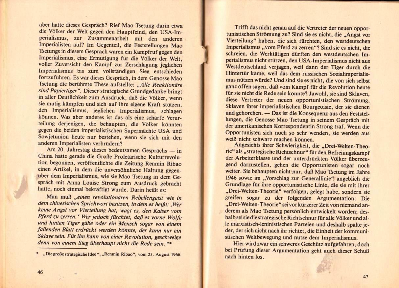 KPDML_1977_Kritik_der_3WT_24