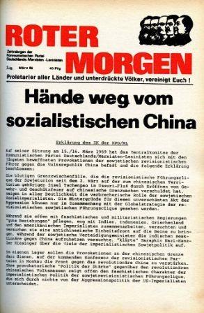Roter Morgen, 3. Jg., März 1969, Titelseite