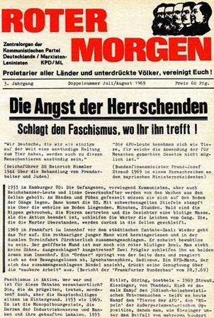 Roter Morgen, Doppelnummer Juli/August 1969
