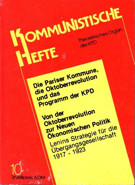 KPDML_KH_1984_10_01
