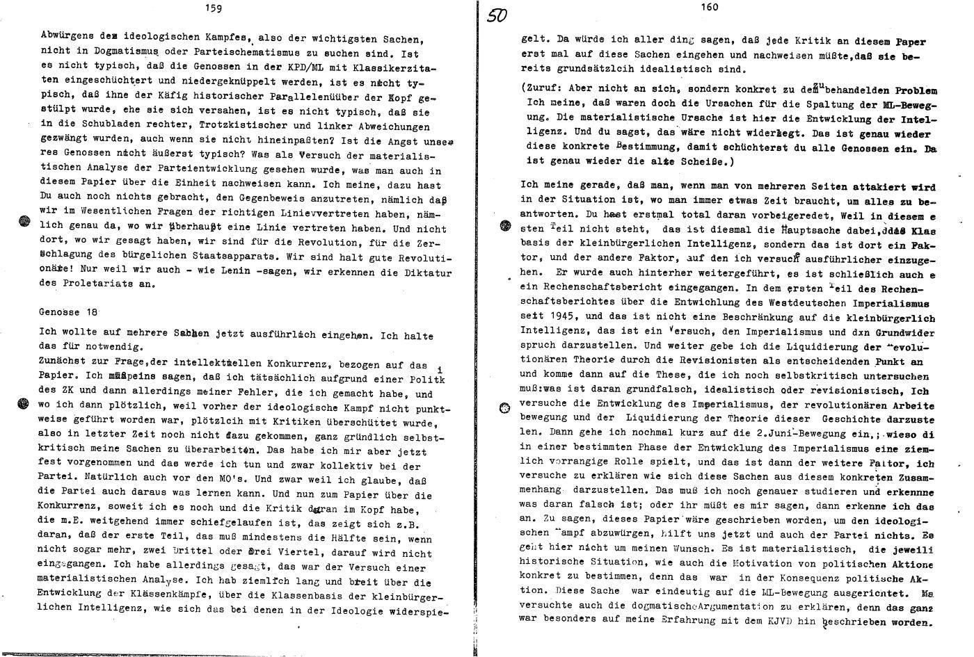 KPDML_1971_Wortprotokolle_aoPt_108