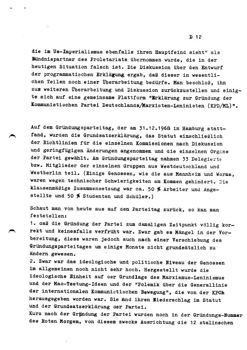 Freiburg_KPDML_Dokumente_des_aoPt_014