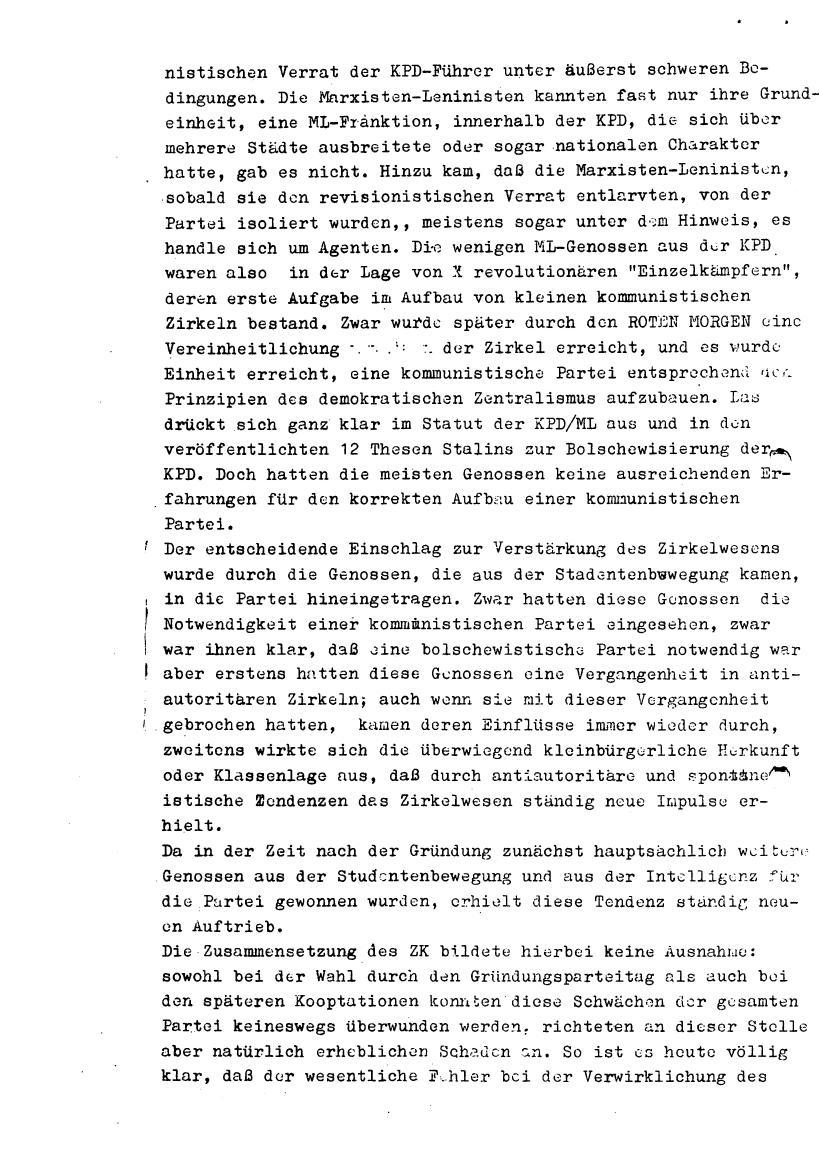 Freiburg_KPDML_Dokumente_des_aoPt_045