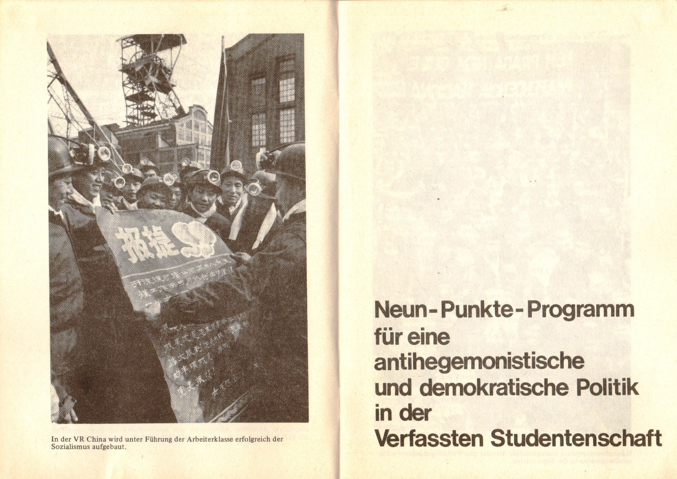 KSV_1976_Verfasste_Studentenschaft_06