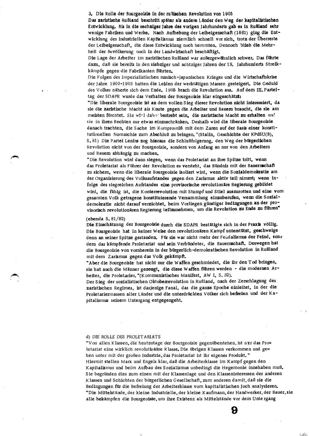 KSV_Grundschulung_1975_01_11