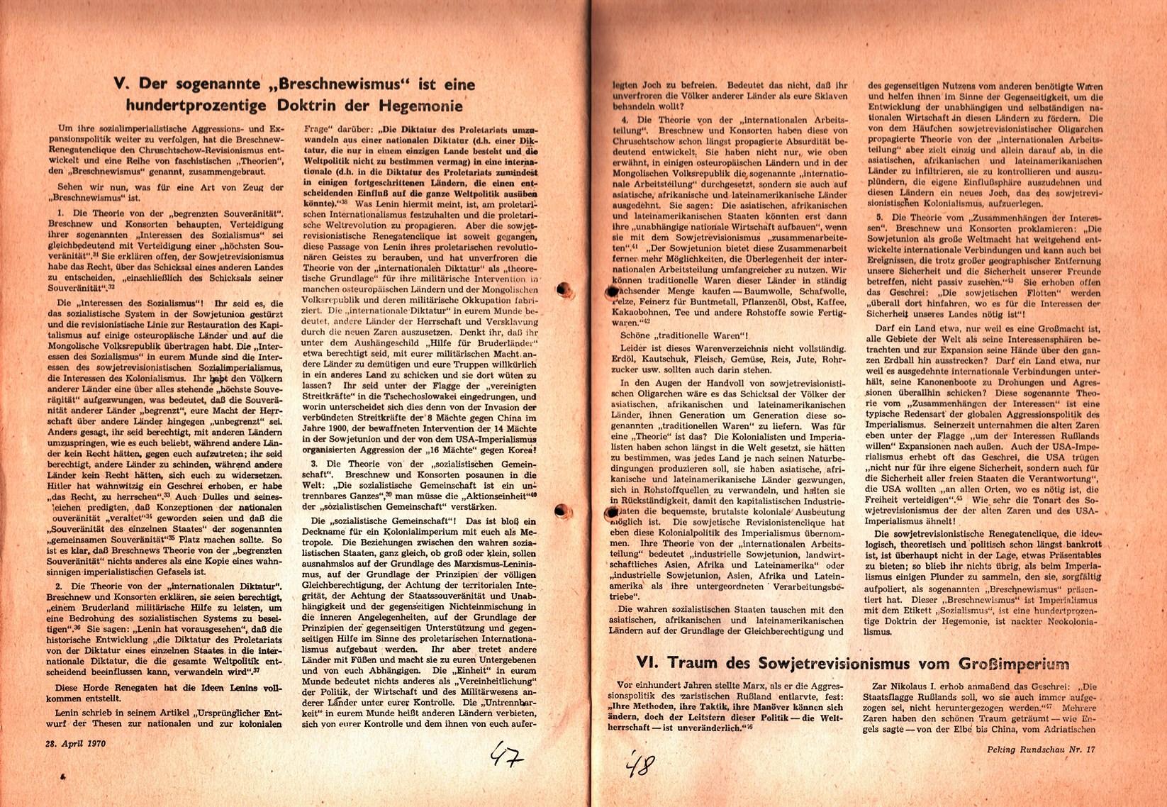 KSV_1974_Materialien_zur_Programmdiskussion_01_025