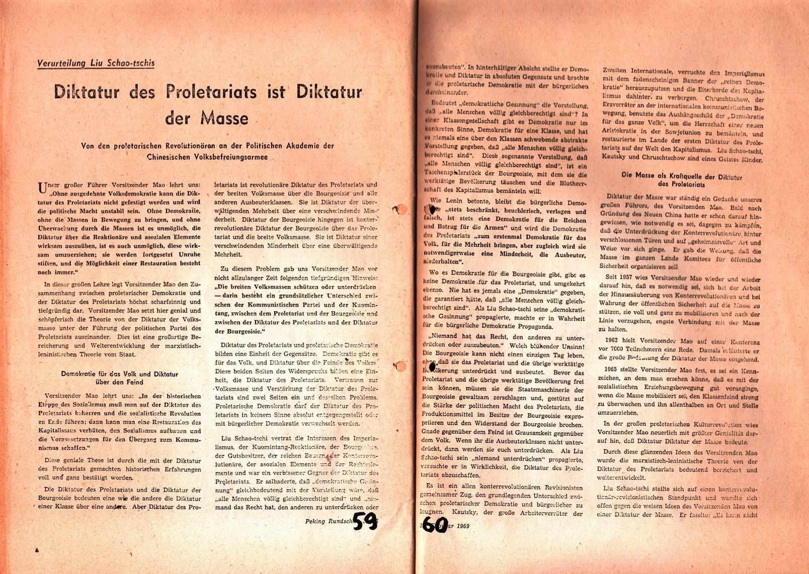 KSV_1974_Materialien_zur_Programmdiskussion_01_031