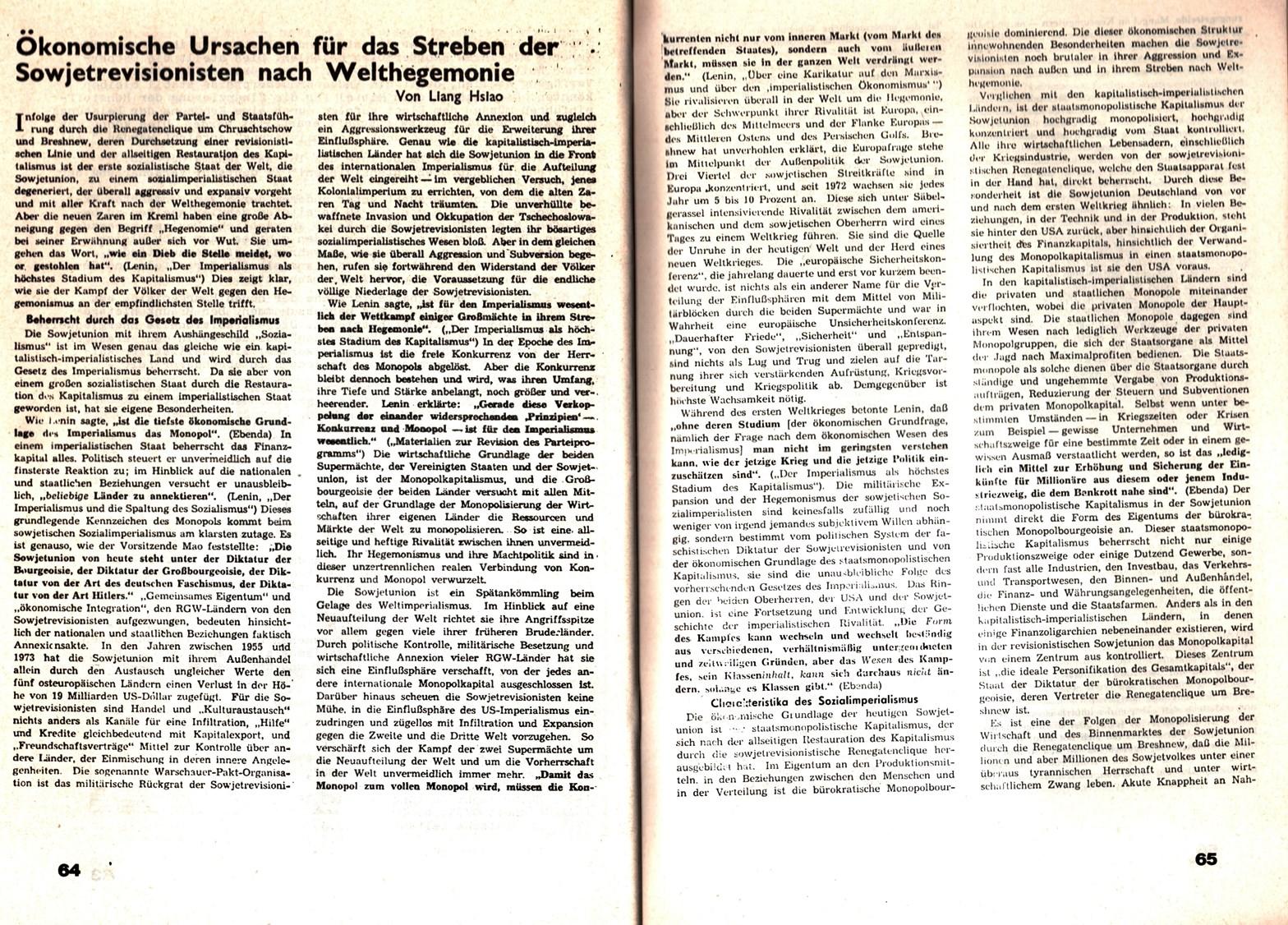 KSV_1976_Atomenergie_im_Kapitalismus_034