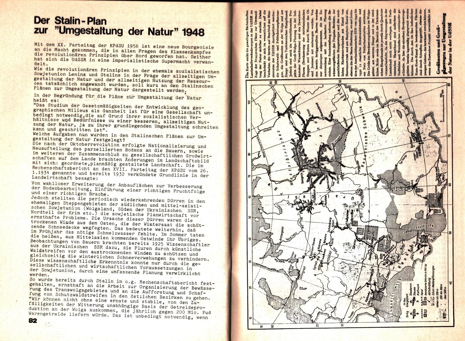 KSV_1976_Atomenergie_im_Kapitalismus_043
