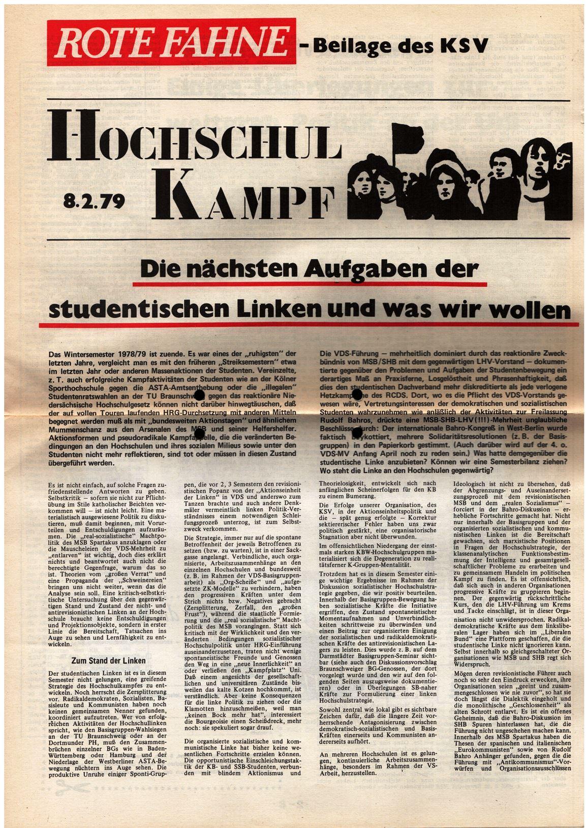 KSV_Hochschulkampf005