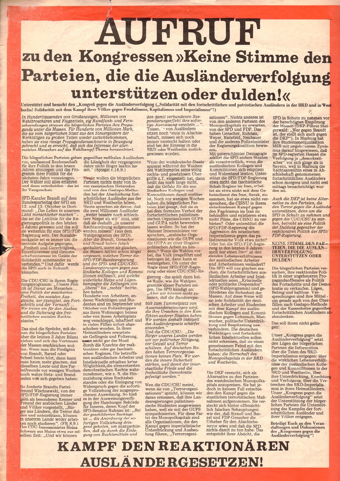 Dortmund_KSV_DVD_19721115_04