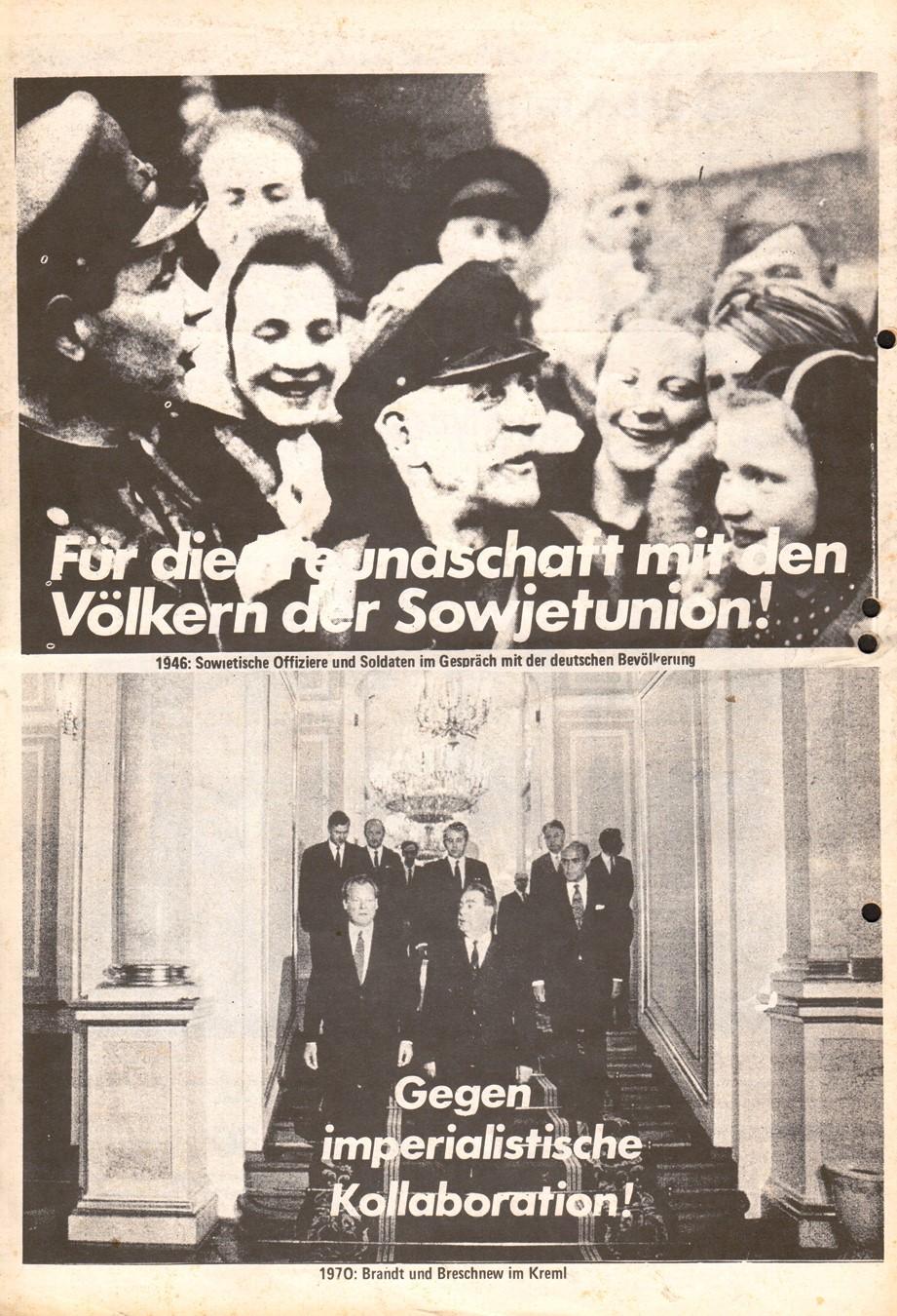 Dortmund_KSV_DVD_19730516_16