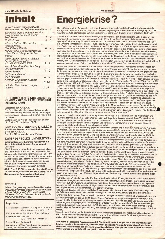 Dortmund_KSV_DVD_19731122_02