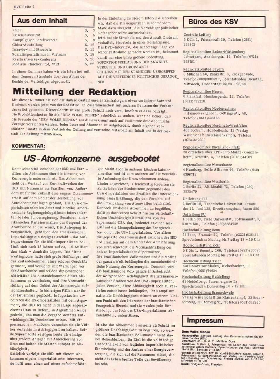 Koeln_KSV_DVD_19750625_02