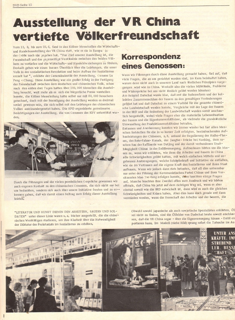 Koeln_KSV_DVD_19750625_12