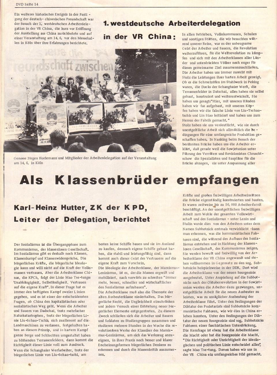 Koeln_KSV_DVD_19750625_14
