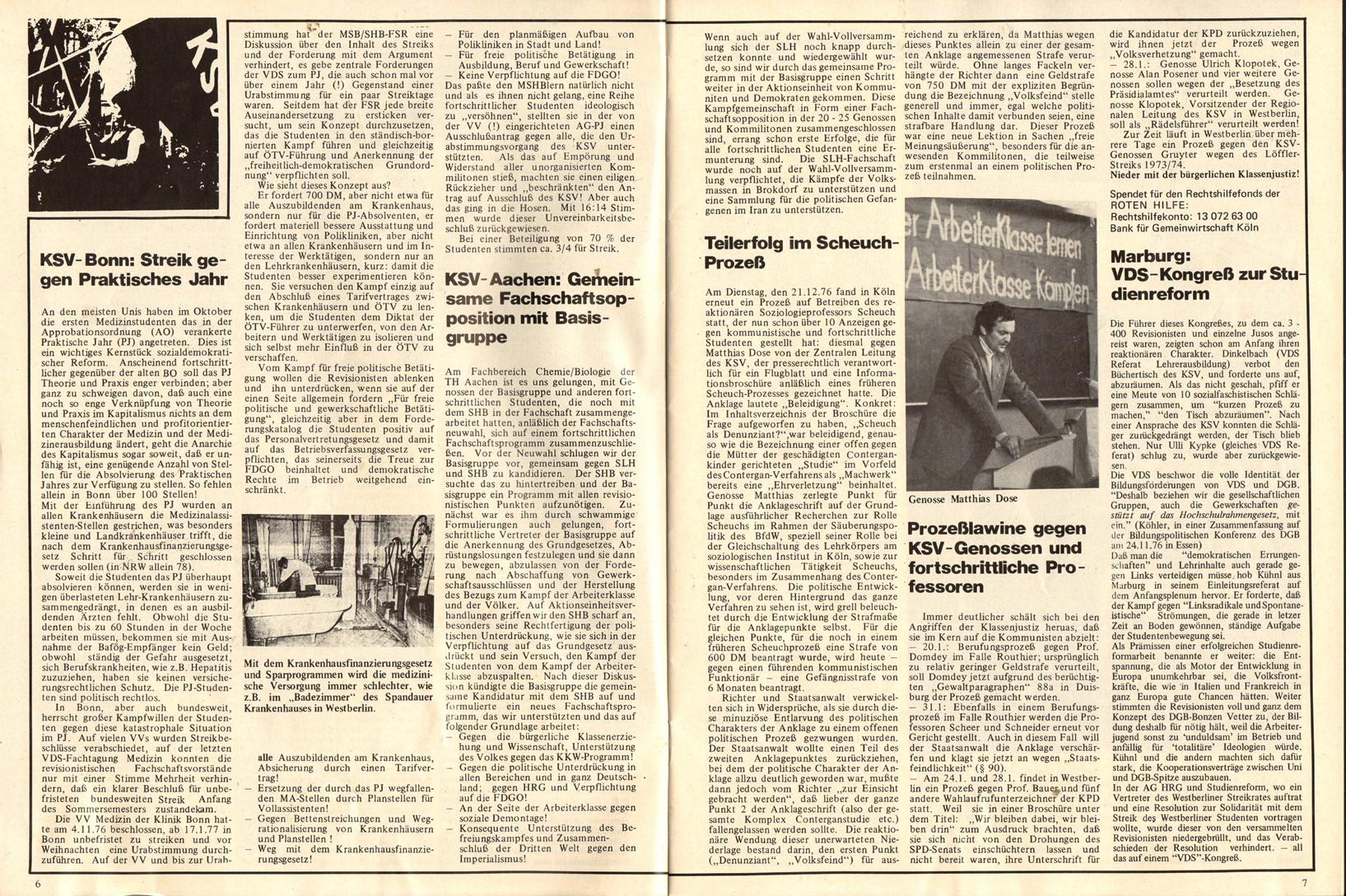 Koeln_KSV_DVD_19770100_04