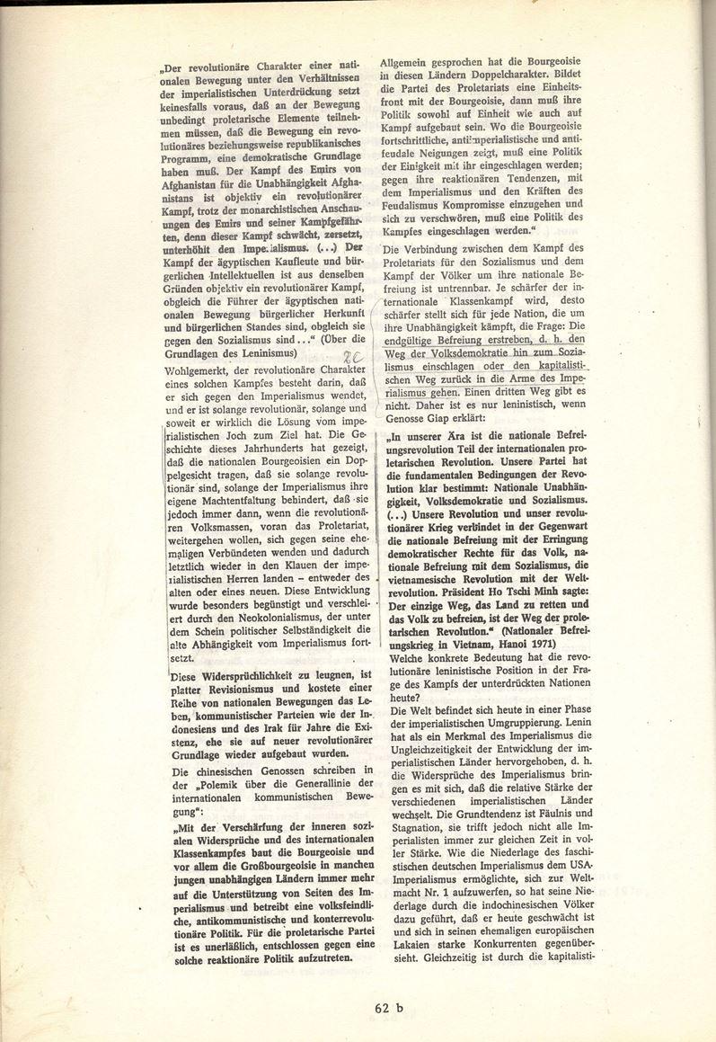 LgdI_1973_Grundschulung069