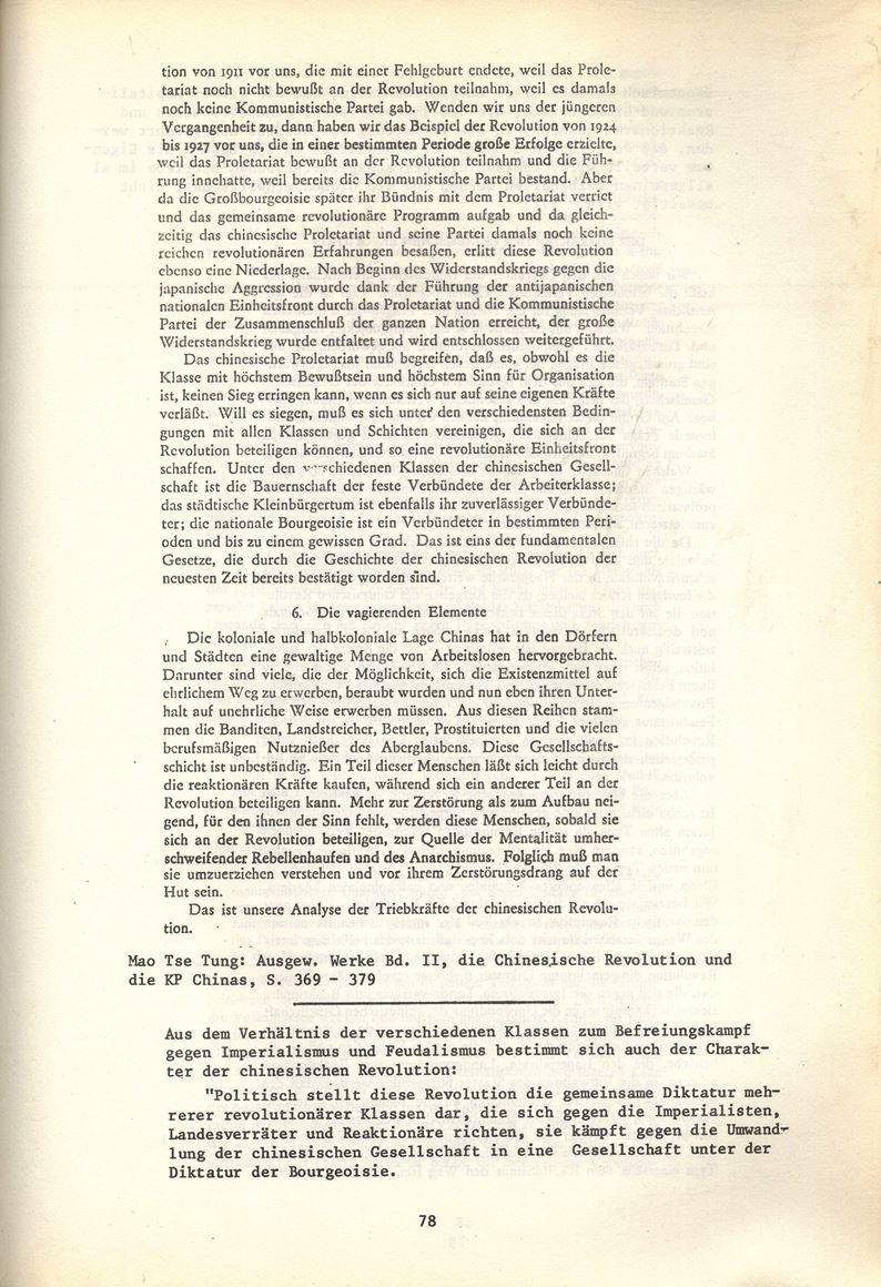 LgdI_1973_Grundschulung086