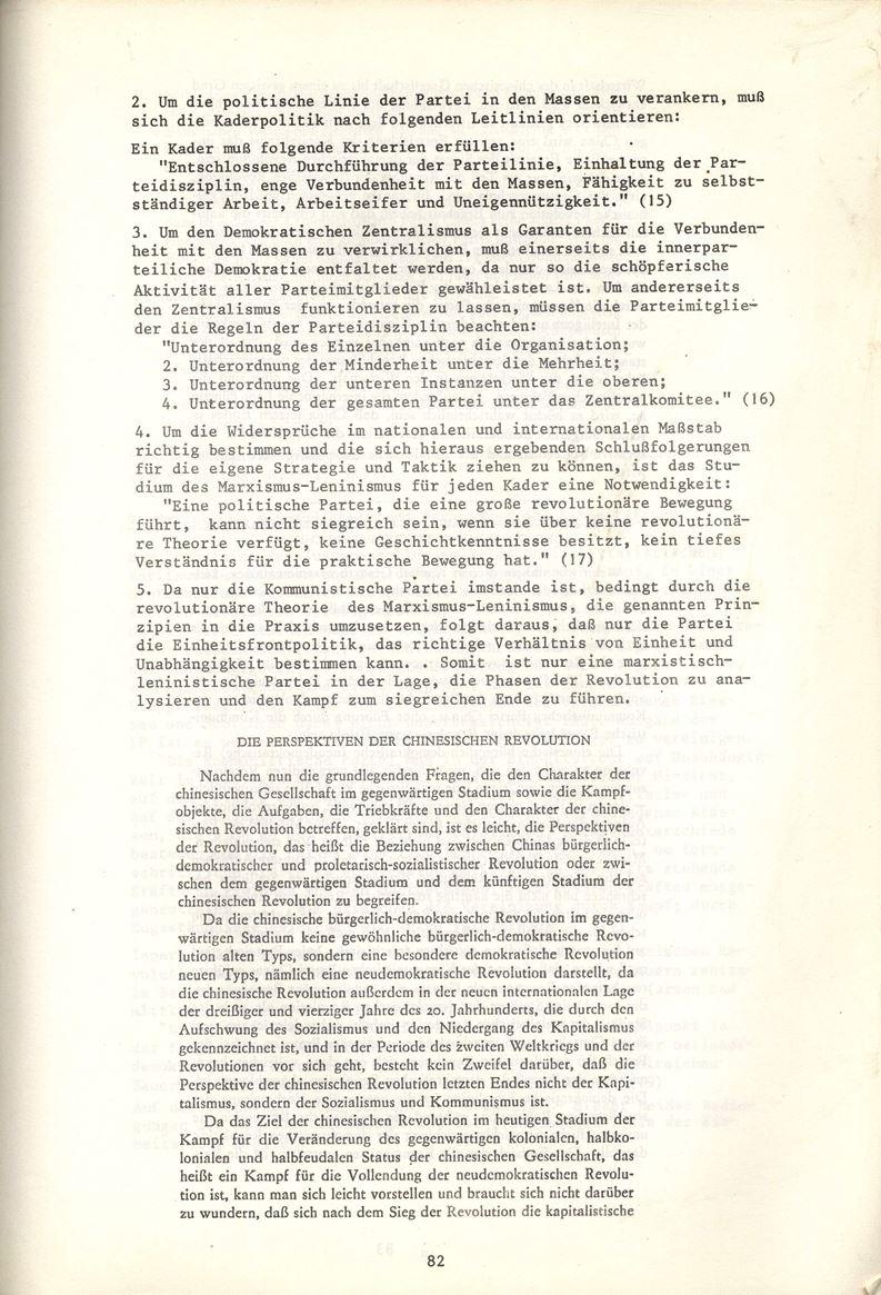 LgdI_1973_Grundschulung090