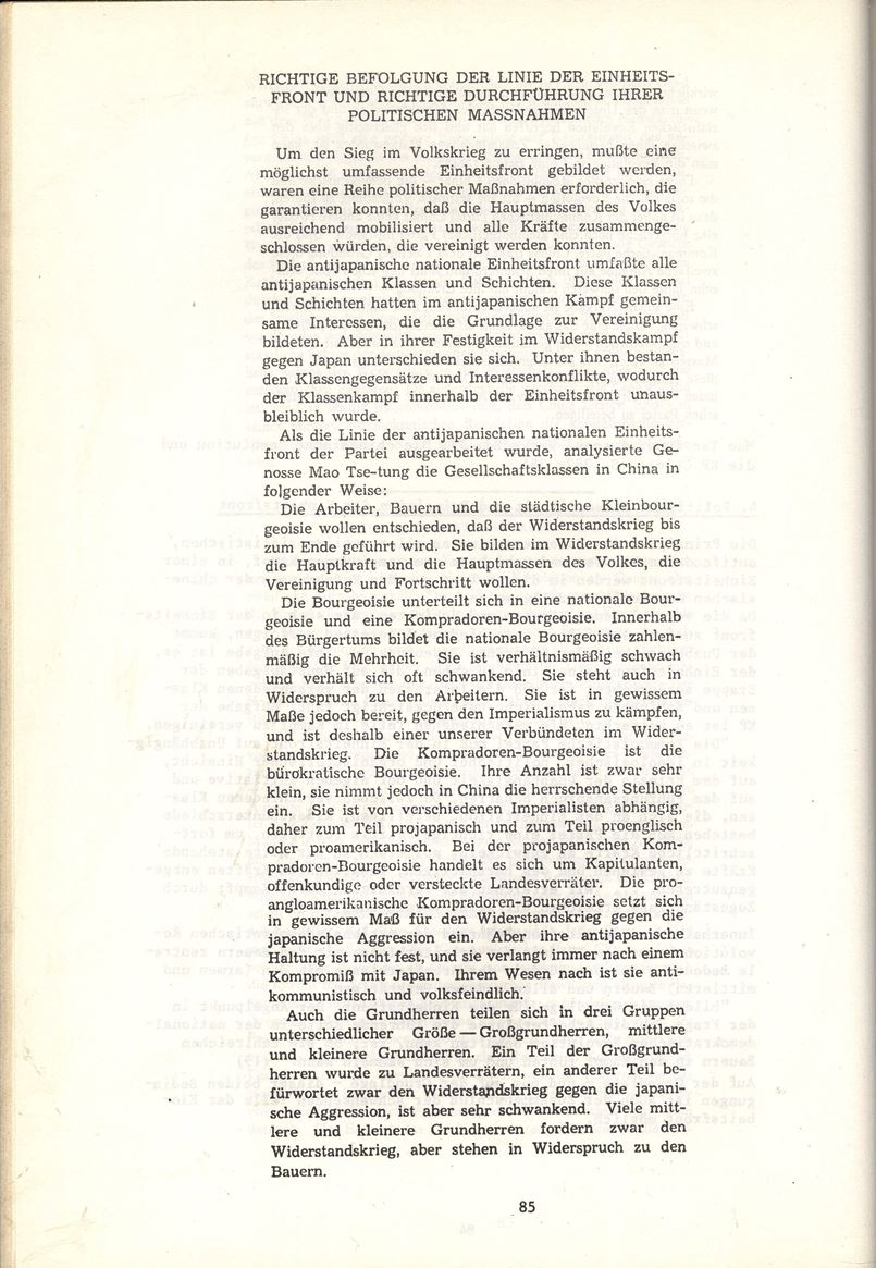 LgdI_1973_Grundschulung093