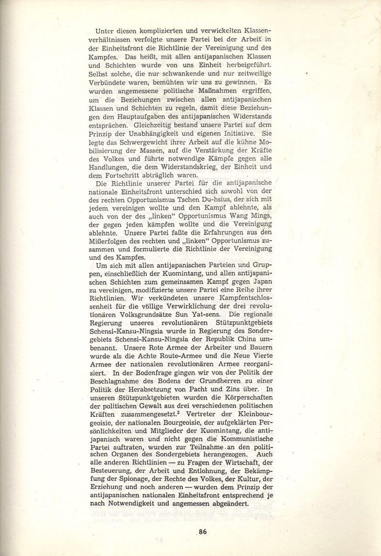 LgdI_1973_Grundschulung094