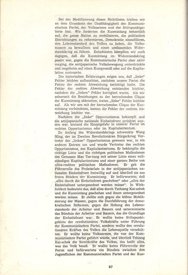 LgdI_1973_Grundschulung095
