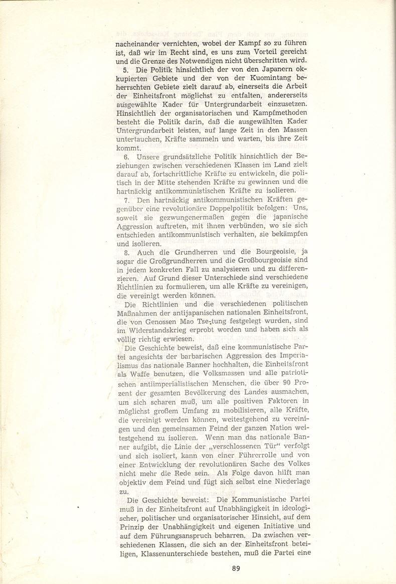 LgdI_1973_Grundschulung097