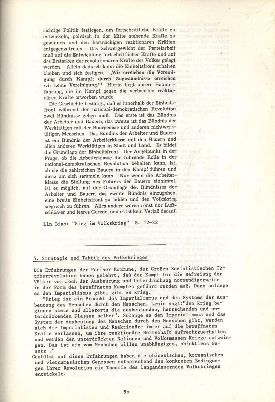LgdI_1973_Grundschulung098