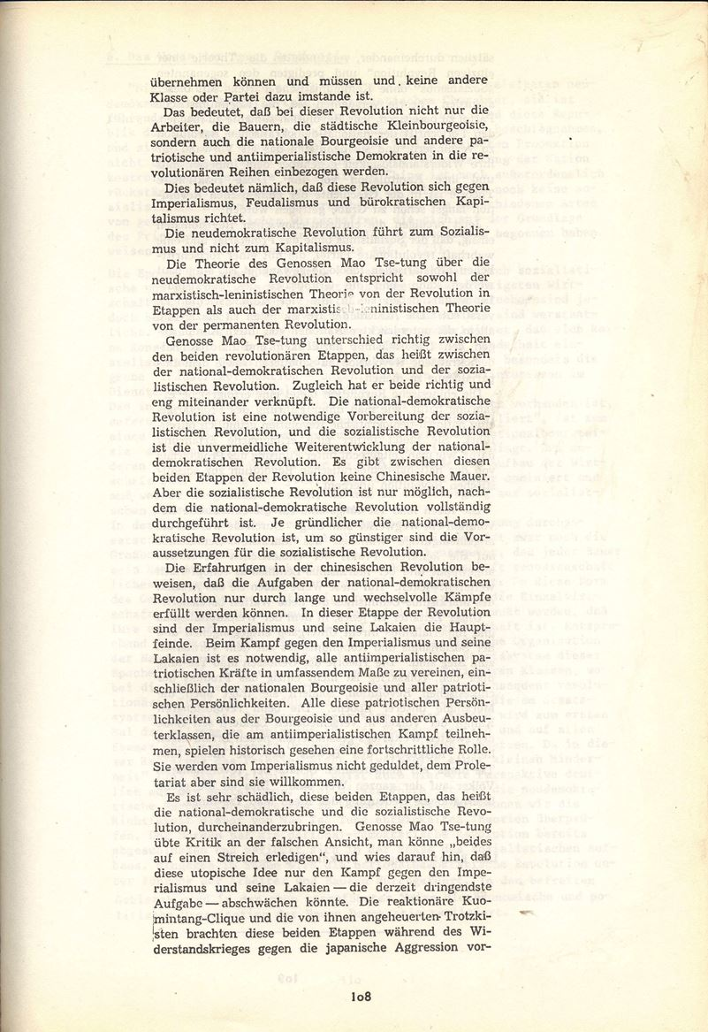 LgdI_1973_Grundschulung116
