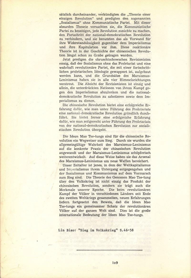 LgdI_1973_Grundschulung117