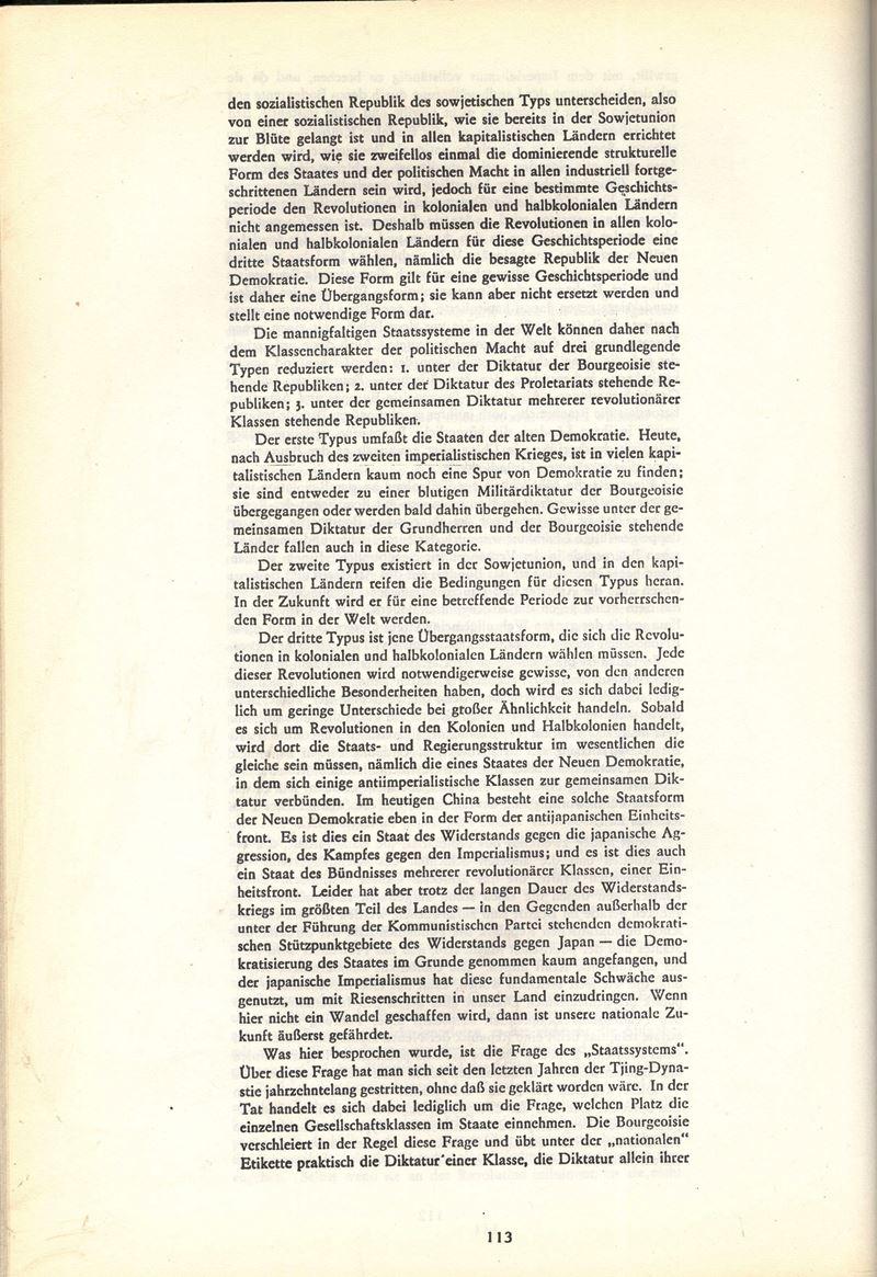 LgdI_1973_Grundschulung121