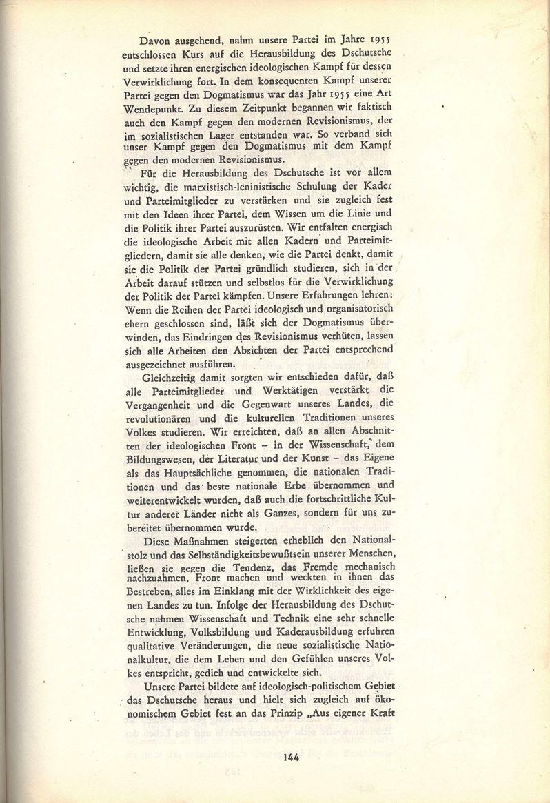 LgdI_1973_Grundschulung152