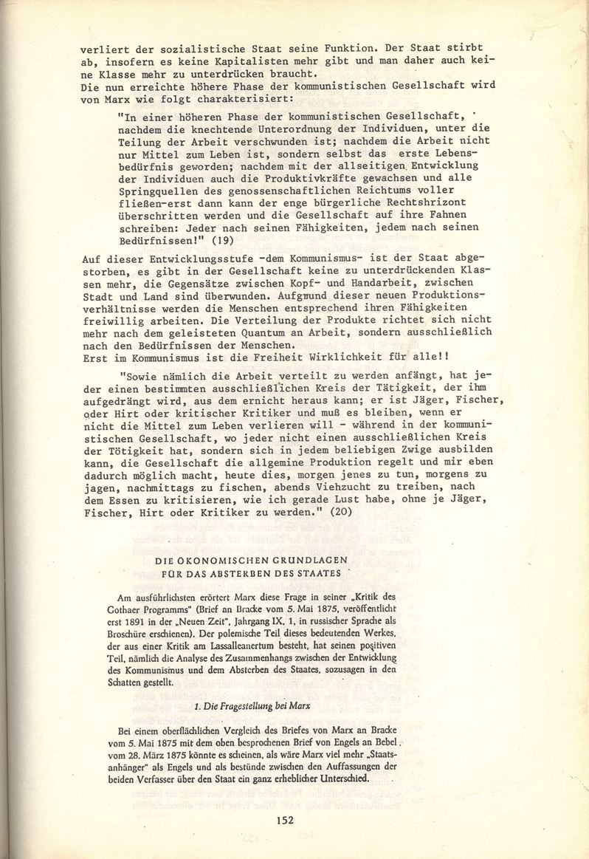 LgdI_1973_Grundschulung160
