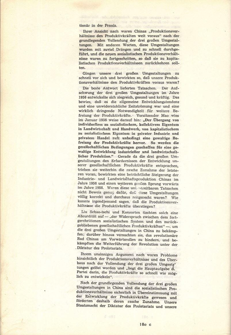 LgdI_1973_Grundschulung191