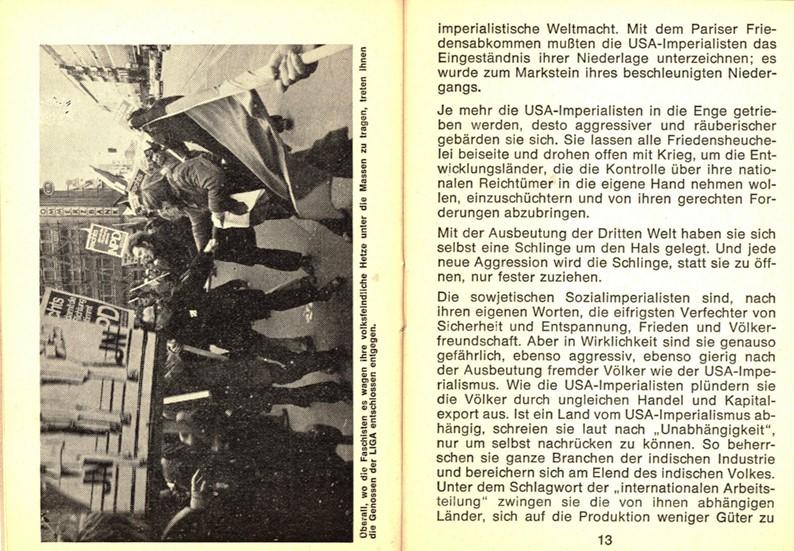 Liga_1975_Statut_07