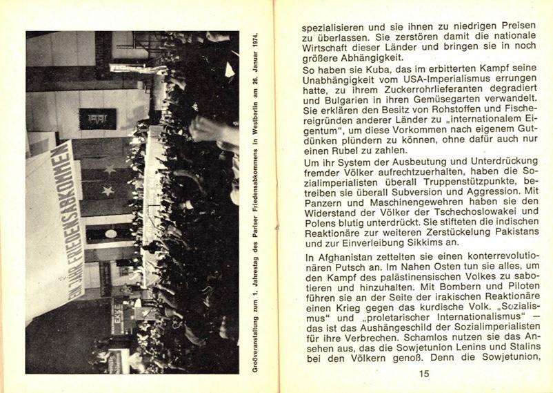 Liga_1975_Statut_08