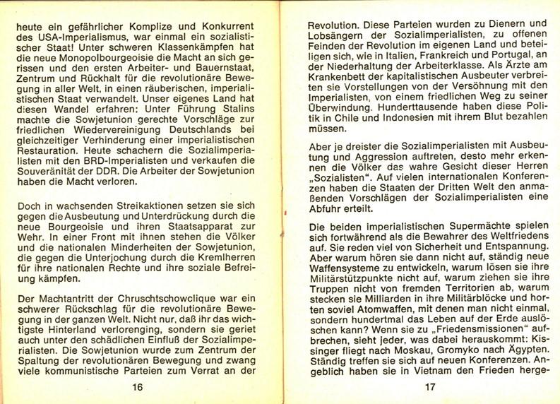 Liga_1975_Statut_09