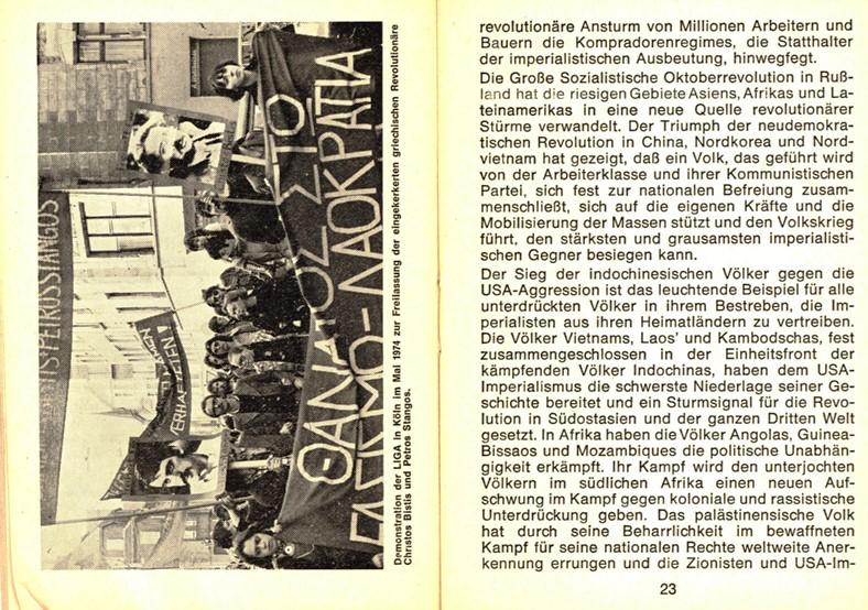 Liga_1975_Statut_12